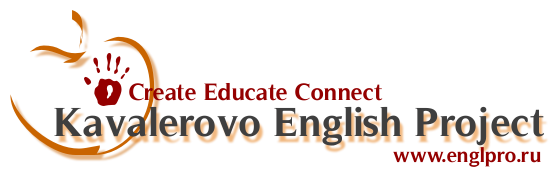 Логотип сетевого проекта Kavalerovo English Project